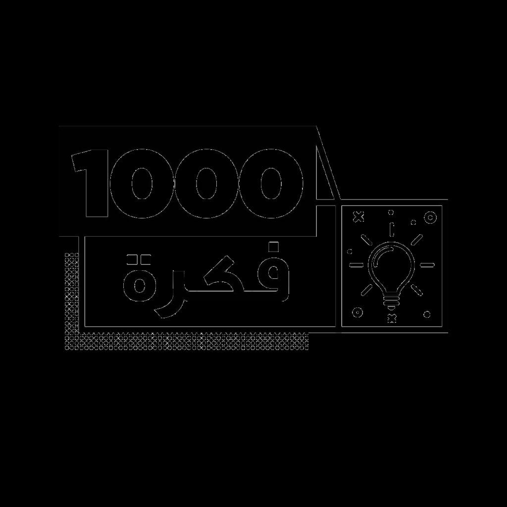 1000 Fikra-start-up.ma