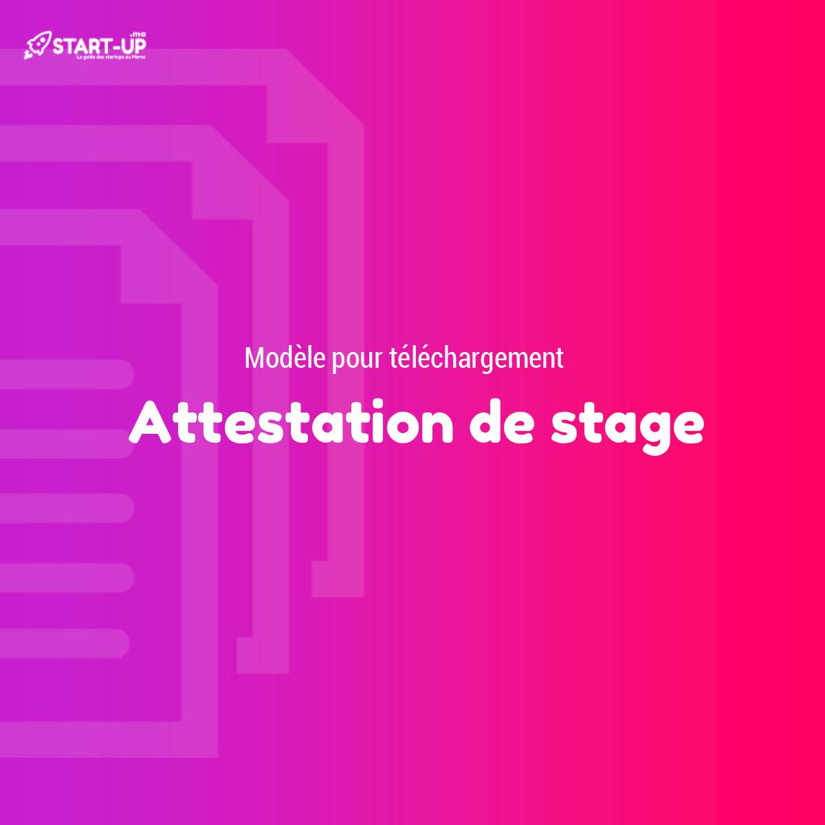 Attestation de stage