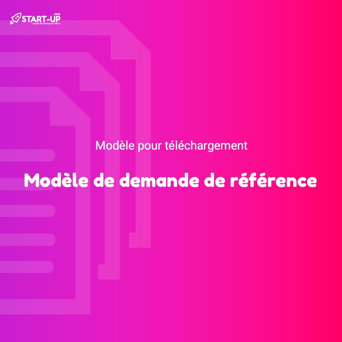 Modèle de demande de référence